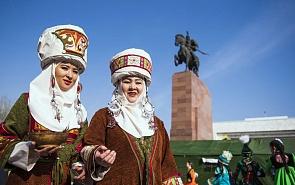 Центральная Азия: опасность или возможность?