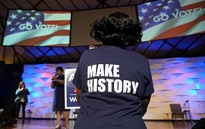 Дебаты, посвящённые промежуточным выборам в Конгресс США