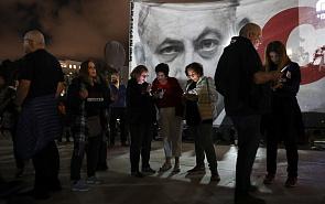 Выборы на раз, два, три. Что ожидает Израиль в марте 2020-го?