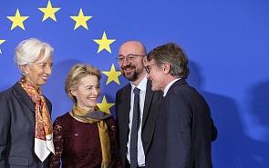 Назад в будущее. Новая или хорошо забытая старая политика Евросоюза?