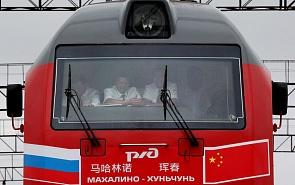 Проблемы и перспективы межрегионального сотрудничества КНР и РФ