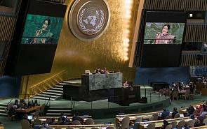 Нужно ли реформировать ООН?