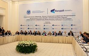 Россия – Узбекистан: перспективы двустороннего взаимодействия в контексте нового миропорядка