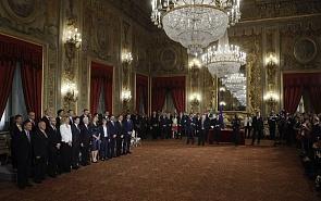 Политический спектакль в Италии: стоит ли ждать хеппи-энда?