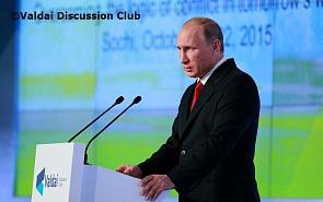 В пленарном заседании XII конференции дискуссионного клуба «Валдай» принял участие Владимир Путин