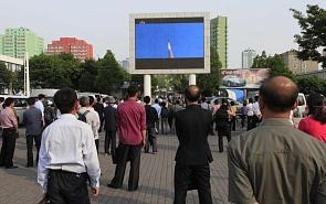 «Ни мира, ни войны» – наиболее вероятный сценарий для Кореи