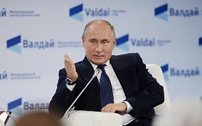 Приветствие Президента России Владимира Путина участникам Х Азиатской конференции клуба «Валдай»