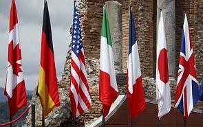 Саммит G7: шестеро против одного