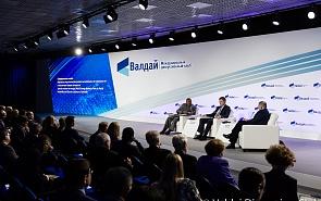 Фотогалерея: Мировые энергетические рынки: как избежать нестабильности и обеспечить баланс интересов. Специальная сессия