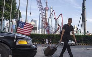 Будущее международной торговли: чем закончится переход на тёмную сторону протекционизма