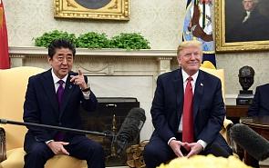 Политическое шоу Ким – Трамп и американо-японские отношения
