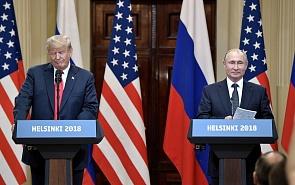 Когда Трамп не может, а Путин не хочет