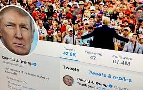 Предвыборная твиттер-кампания Трампа: всеобщая торговая война