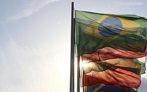 Интрига Рио: к встрече глав внешнеполитических ведомств государств группы БРИКС