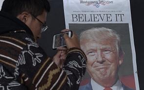 Победа Трампа – новый шанс для российско-американских отношений