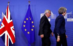 После Brexit: варианты геополитического выбора для Евросоюза
