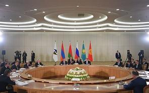 Инфраструктурная связность и политическая стабильность в Евразии