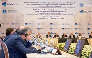 Фотогалерея: Сессия 4. Подходы к будущему Азии и Евразии
