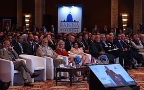 Сессия Клуба «Валдай» на международной конференции Raisina Dialogue