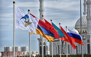 Клуб «Валдай» совместно с ВШЭ и ЕЭК проведёт дискуссию о стратегических направлениях развития евразийской интеграции