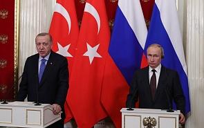 Отношения Турции и России при администрации Байдена