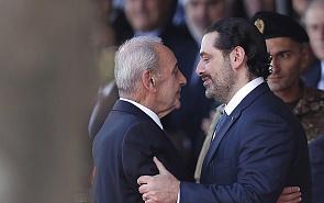 Отложить «ливанский взрыв»: Саудовская Аравия и отставка Харири