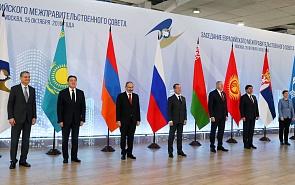 Зоны свободной торговли ЕАЭС с Сербией и Ираном: выигрывают все