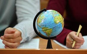 """«Не одичать в """"осыпающемся мире""""»: онлайн-презентация внеочередного Валдайского доклада"""