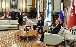 Турция – Россия: нужен конструктивный диалог