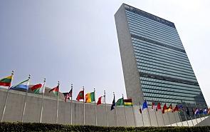 День, когда не стало ООН