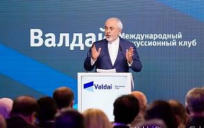 Выступление министра иностранных дел Исламской Республики Иран Мохаммада Джавада Зарифа на Ближневосточной конференции клуба «Валдай»