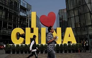 Накануне «второй фазы»: что вынесут США на очередной раунд переговоров с КНР