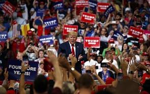Пойдёт ли Трамп на второй срок?