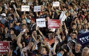 Революция Трампа и её глобальные последствия