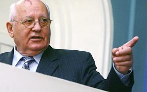 Джек Мэтлок: Горбачёв был первым лидером, который реально поставил реформы ради блага страны выше удержания личной власти
