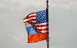 Стратегическое соперничество: перспективы российско-американских отношений в новом политическом цикле в США