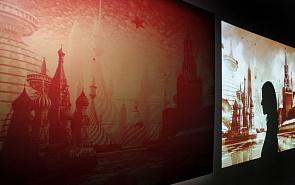 Экспертная дискуссия о перспективах регионального порядка в постсоветской Европе и Евразии (по теме книги Сэмюэла Чарапа и международного коллектива авторов)