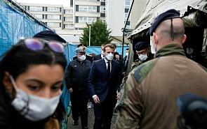 Французское общество: коллективный тест на коронавирус