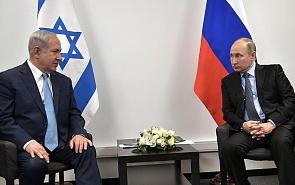 Россия и Израиль: доверие – невзирая на разногласия