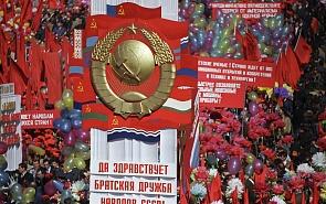 «Если бы не распался СССР…»