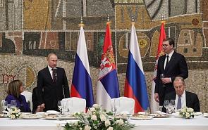 Сербия после Путина