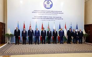 Содружество Независимых Государств и евразийские интеграционные процессы