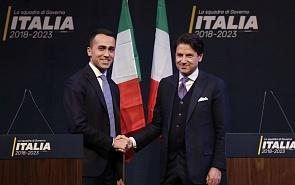 Чем закончится самая тёмная ночь итальянской демократии?