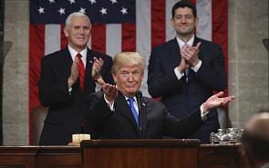 Выступление Трампа перед Конгрессом: продолжит ли процветать «Америка прежде всего»