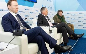 Фотогалерея: Экспертная дискуссия «Отношения Россия-ЕС: работает ли избирательное сотрудничество?»