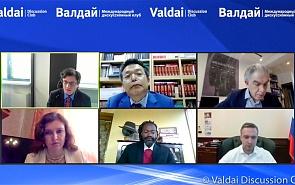 Панельная дискуссия Валдайского клуба в рамках виртуального саммита Global Solutions под эгидой T20