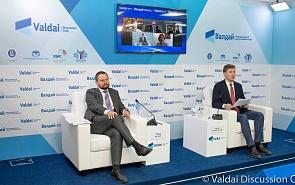 Фотогалерея: Дискуссия «Стабильность и безопасность в Западном и Восточном полушариях: перспективы из России и Аргентины»