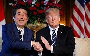 Встреча Синдзо Абэ и Дональда Трампа: Америка прежде всего?