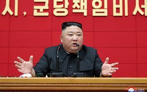 Вперёд в прошлое: Северная Корея возвращается к плановой экономике?