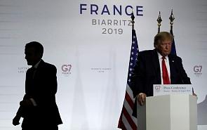 Саммит в Биаррице: типичный Трамп и упущенные возможности